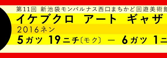 banner_03a