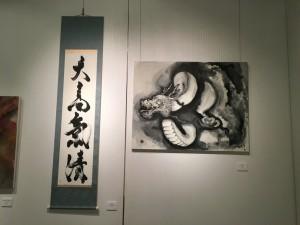 東京芸術劇場ギャラリー1