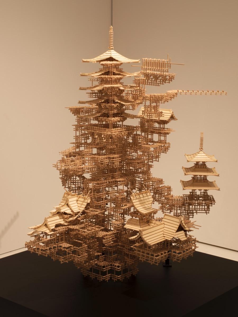 藤田朋一 | Tomoichi Fujita – C...