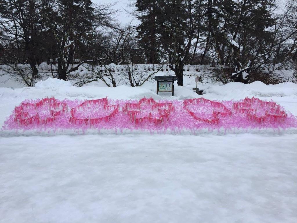 雪桜ワークショップ